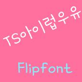 TSILoveYou Korean FlipFont