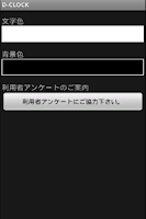 Screenshot of D-CLOCK