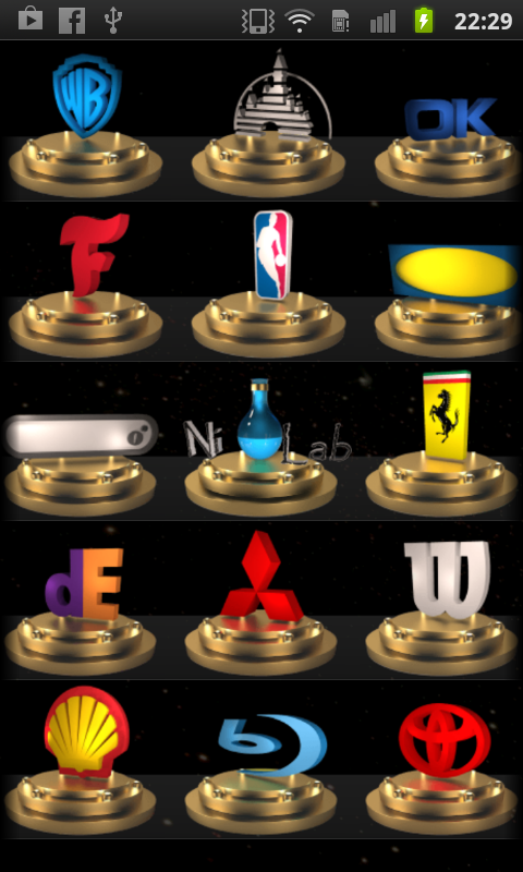 3D Logo Quiz - screenshot
