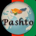Pashto Script icon