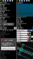 Screenshot of mr6 KOJIRO 工事狼 土木・測量・工事・不動産