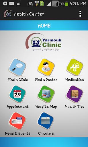 Yarmouk Health Center App