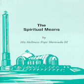 The Spiritual Means