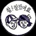 무비어리 logo