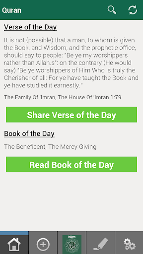 Download Holy Quran English (Yusuf Ali) Google Play