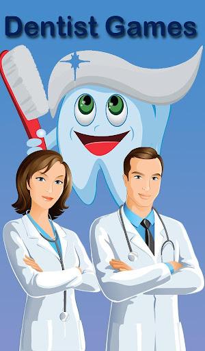 歯科医ゲーム