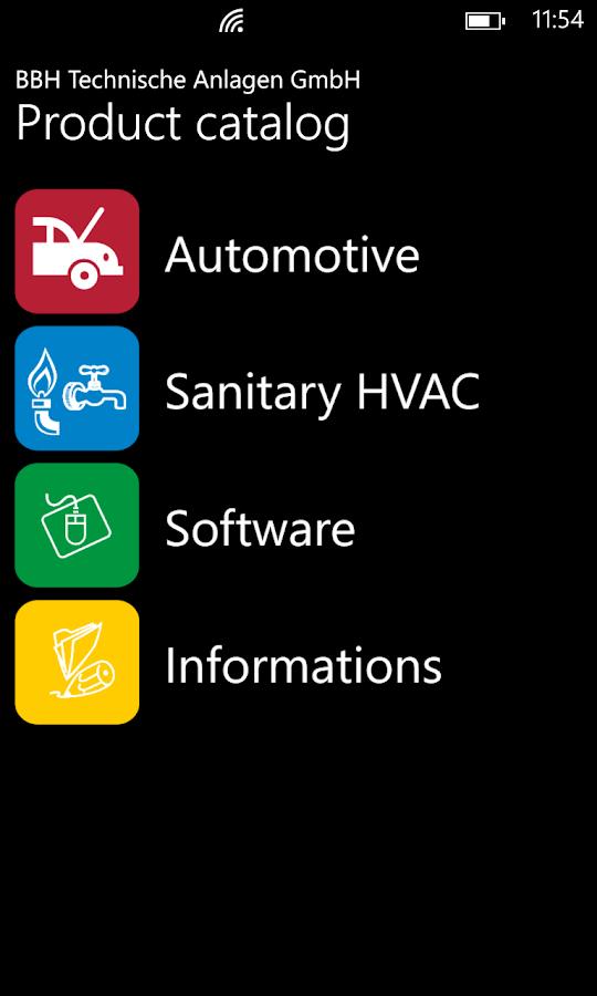 Product catalog - screenshot
