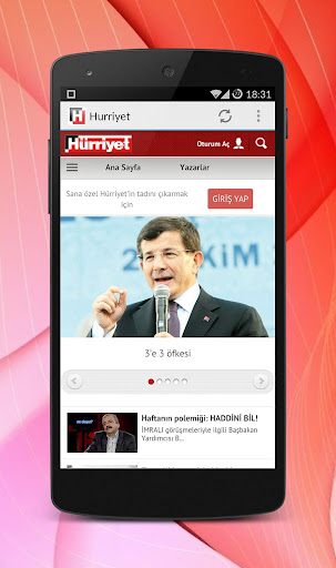免費新聞App Hurriyet 阿達玩APP
