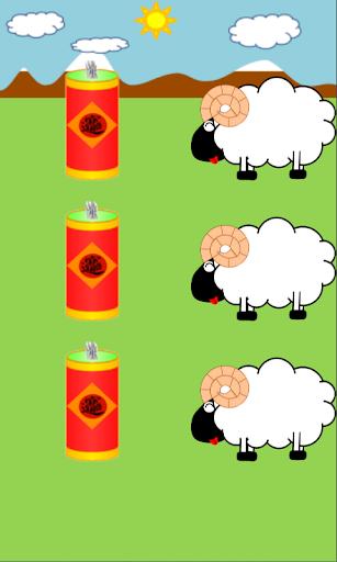 羊年喜慶鞭炮