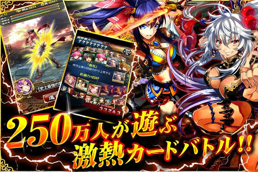 三国インフィニティ【無料】カードRPGゲーム