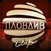 Planeta Payner Club Plovdiv