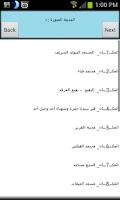 Screenshot of السياحه و السفر