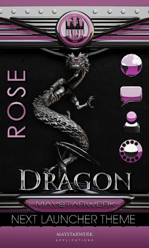 次のテーマ ドラゴン ローズ