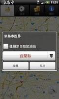 Screenshot of CPC Near Me