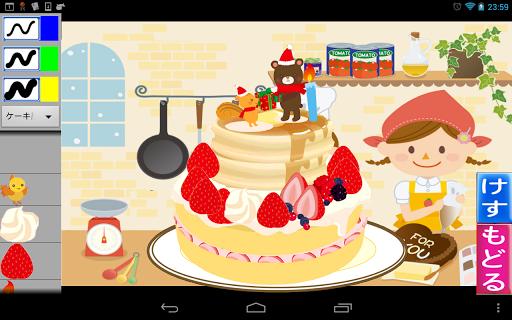 玩解謎App|子供の絵合わせパズル免費|APP試玩