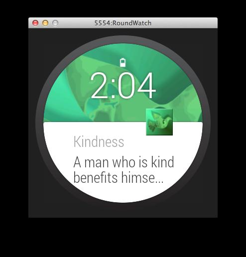 Inspiring Famous Quotes Daily screenshot #11