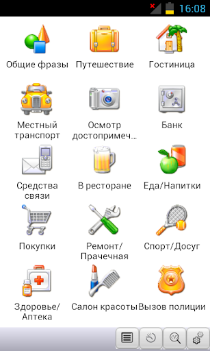 RussianDanish Phrasebook