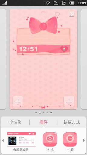 玩個人化App|问果桌面主题-粉红甜心免費|APP試玩