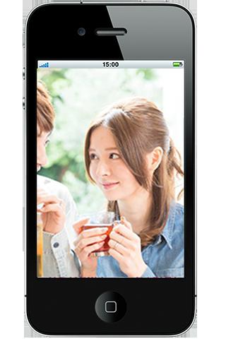 玩免費社交APP|下載スマホでメル友探し!理想の出会い★ app不用錢|硬是要APP
