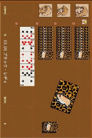 Ace トランプゲーム集 100種類 FREE- screenshot