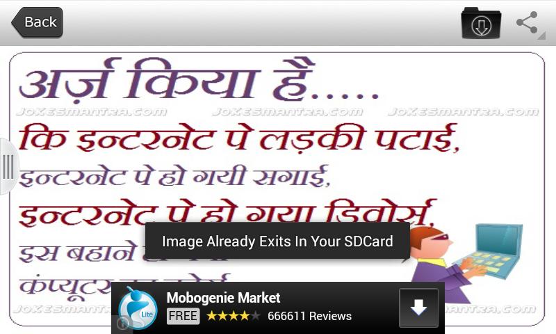 800 x 480 png 314kB, Funny Shayari SMS & Images - screenshot