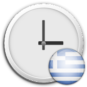 Greece Clock & RSS Widget