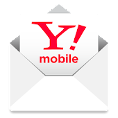 Y!mobile メール