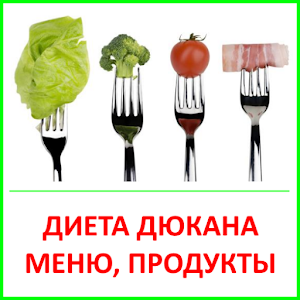 download Food hygiene and toxicology in ready