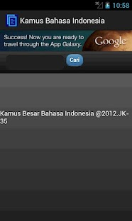 Kamus Bahasa Indonesia - screenshot thumbnail