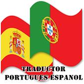 Traductor Portugues Español