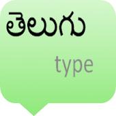 type telugu