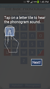 Phonogram Sounds- screenshot thumbnail