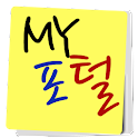 마이포털(MyPortal) logo