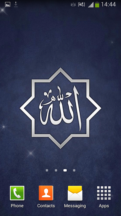 Allah Live Wallpaper- screenshot
