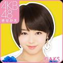 AKB48きせかえ(公式)峯岸みなみ-cf icon