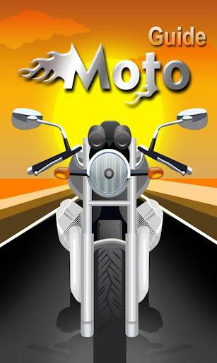 摩托车骑马提示的