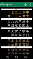 Screenshot of Kanji Draw