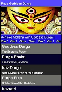 Rays Goddess Durga- screenshot thumbnail