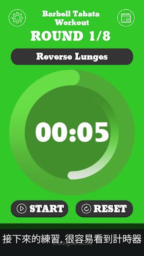 TimerFit:田畑定时器和重量跟踪