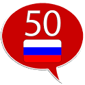 Learn Russian - 50 languages icon