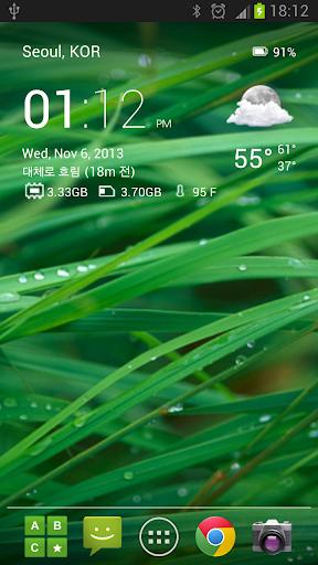 투명 시계 및 날씨