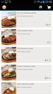 Take-out Restaurant Menu- screenshot thumbnail