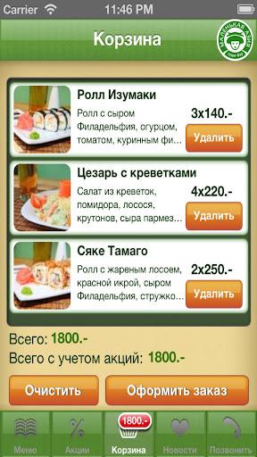 Суши-бар Маленькая Азия