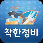 착한정비(전국 자동차정비관련업체정보)