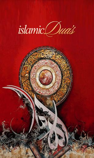 Islamic Dua Free - Islam Quran