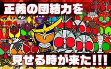 ライダーツムツム★無料暇つぶしゲームのおすすめ画像1