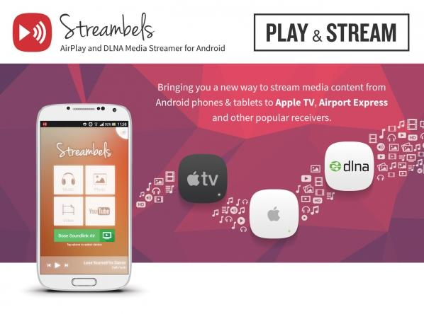 Streambels AirPlay/DLNA Player - screenshot