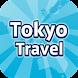東京旅行ガイド:地元の人が案内する東京オススメ穴場観光ツアー
