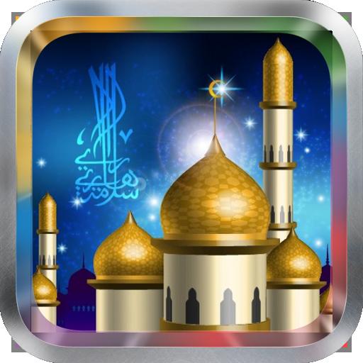 Quran Yassir Ad-Dossari MP3