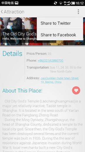 Travel in Shanghai